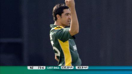 Umur Gul 5 for 6 v New Zealand
