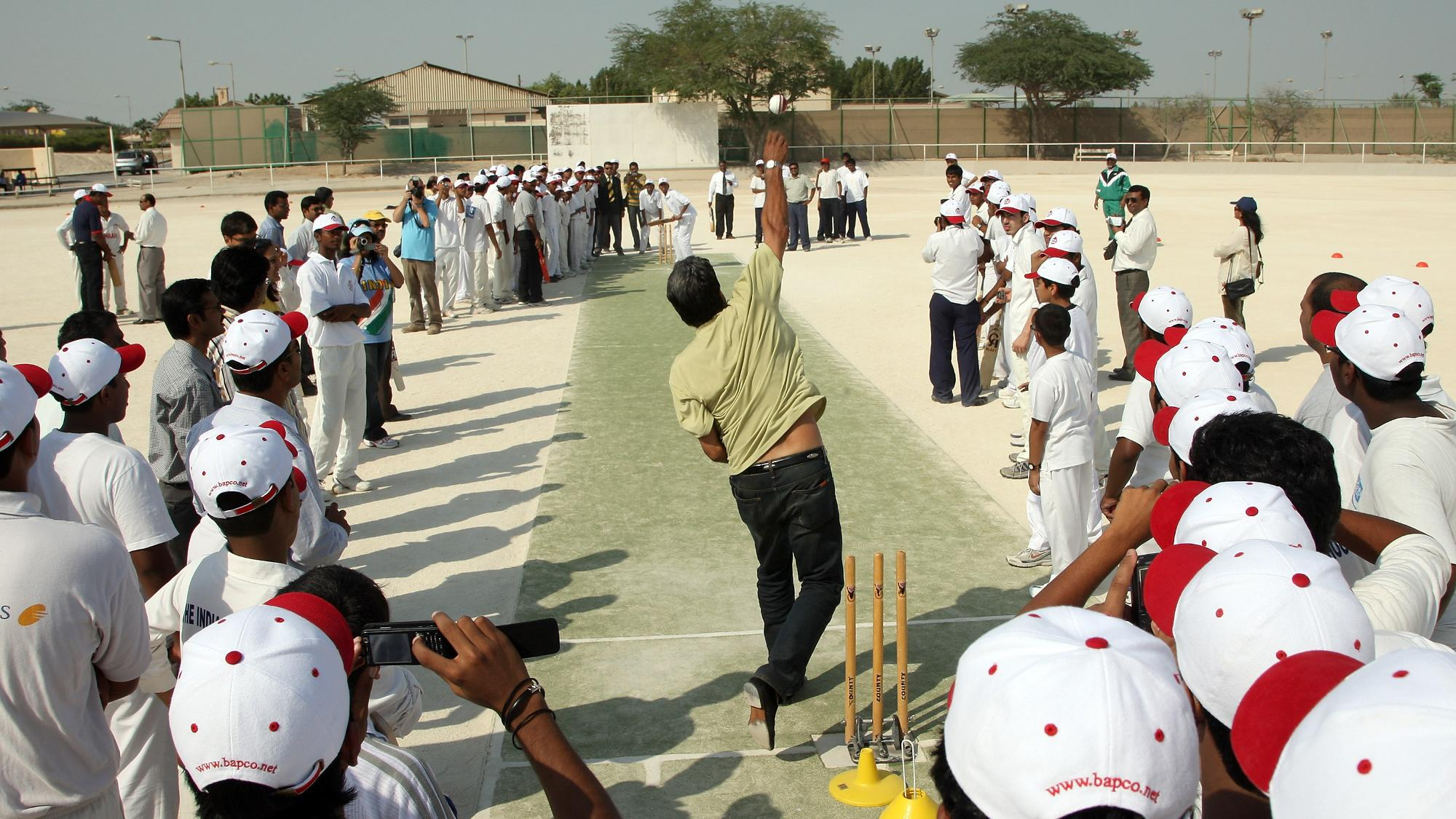 Bahrain member