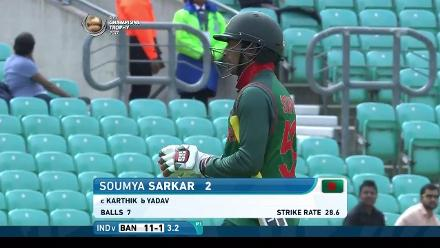 #CT17 Warm-Up: Soumya Sarkar wicket