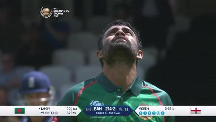 #CT17: Top Five Moments - England v Bangladesh