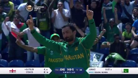 WICKET: Buttler falls to Junaid for 4