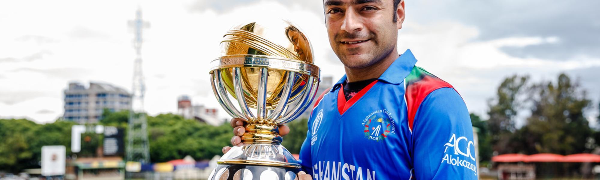 Rashid trophy