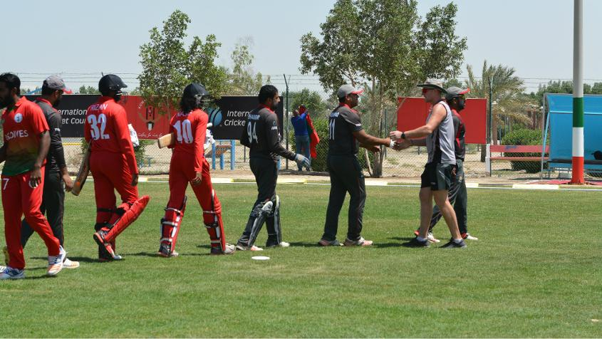 UAE beat Maldives by 43 runs to qualify for the next round