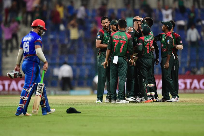 Afghanistan suffered another agonising defeat