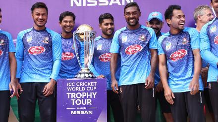 ICC Cricket World Cup 2019 Trophy Tour – Bangladesh