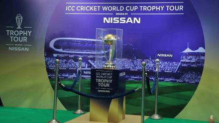 ICC Cricket World Cup 2019 Trophy Tour – Sylhet, Bangladesh