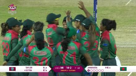 WI v BAN: Deandra Dottin falls for eight
