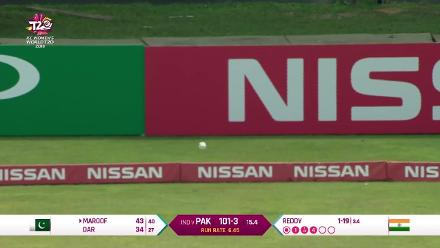 IND v PAK: Highlights of Bismah Maroof's 53