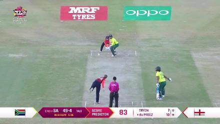 ENG v SA: South Africa innings highlights