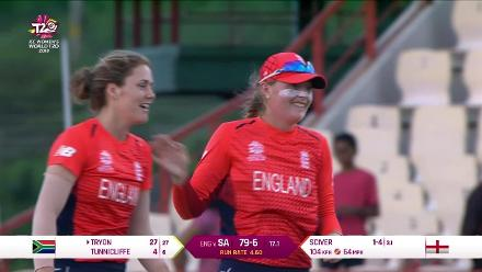 ENG v SA: Chloe Tryon's stay ends on 27