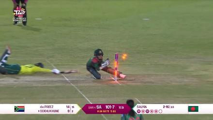 SA v BAN: Mignon du Preez is run out for 14