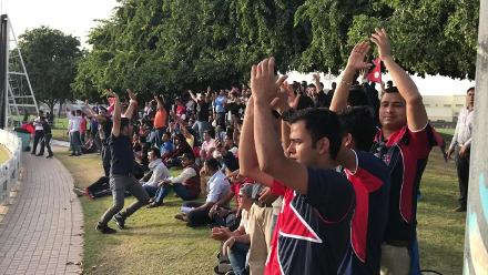 Nepal fans cheer during their side's win over UAE