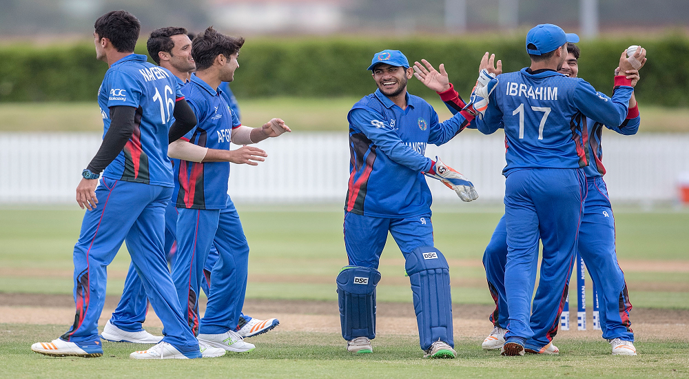 Afghanistan Under 19s Cricket Team