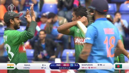 CWC19 WU10: Ban v Ind – Kohli falls to Saifuddin for 47
