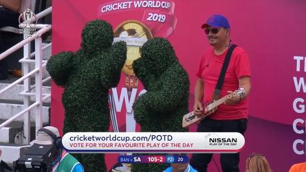 CWC2019: SA v BAN - have you ever seen a dancing hedge?