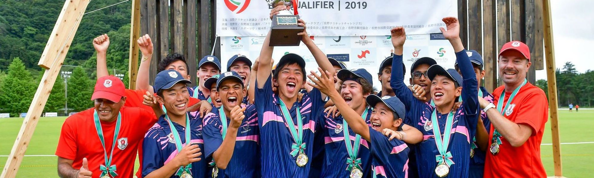 Japan winners of the ICC U19 CWC EAP Qualifier