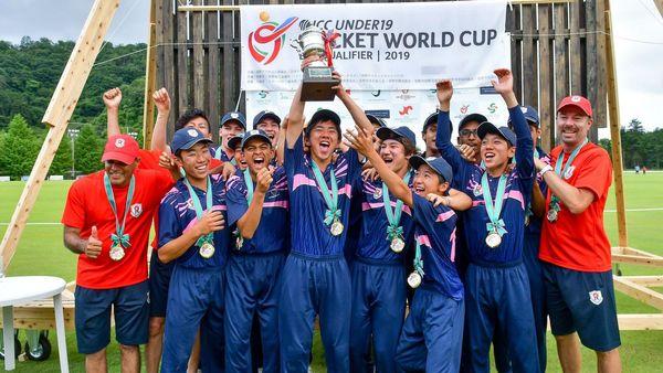 Japan name U19 squad for landmark World Cup debut