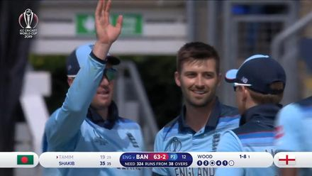 CWC19: ENG v BAN - All Bangladesh wickets