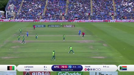 CWC19: SA v AFG - Afghanistan wickets