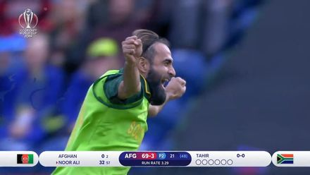 CWC19: SA v AFG - Tahir strikes first ball to remove Noor Ali