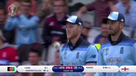 CWC19: ENG v AFG - Afghanistan wickets
