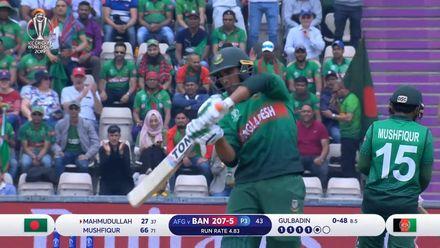 CWC19: BAN v AFG - Mahmudullah mistimes a big hit