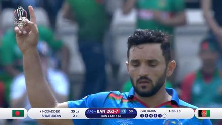 CWC19: BAN v AFG - Mosaddek is deceived by Gulbadin's slower ball