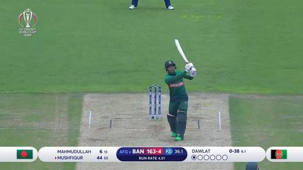 CWC19: BAN v AFG - Bangladesh innings highlights