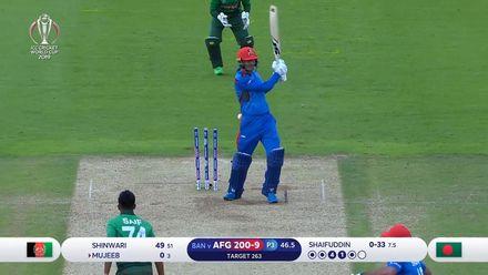 Bangladesh 262/7 vs Afghanistan 200 | Match 31 | ICC