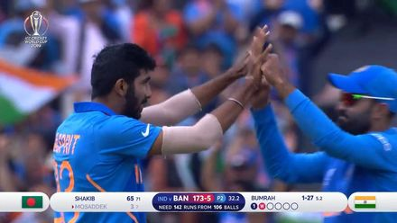 CWC19: BAN v IND - How Bangladesh were bowled out