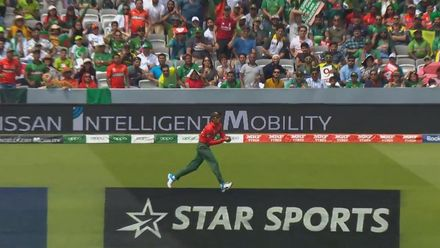 CWC19: PAK v BAN - Haris Sohail is caught in the deep