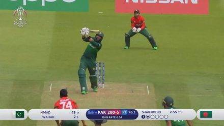 Nissan POTD - Imad Wasim smashes a six  over long-on