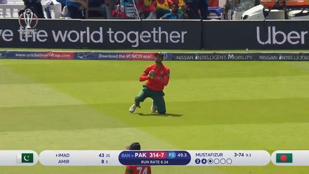 CWC19: PAK v BAN - Imad Wasim top-edges Mustafizur to third man