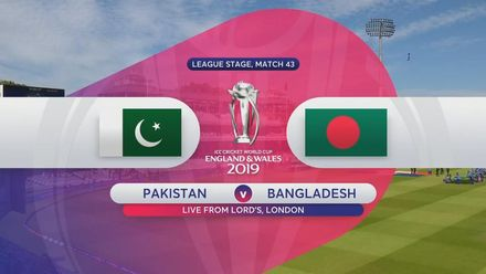 CWC19: PAK v BAN - Pakistan Innings Highlights
