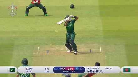 CWC19: PAK v BAN - Highlights of Babar Azam's 96