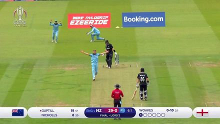CWC19 Final: NZ v ENG – Chris Woakes bowling highlights