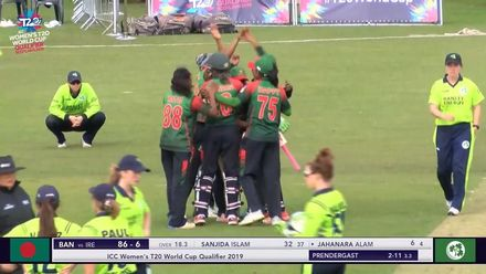 ICC T20WC Qualifier: BAN v IRE - Winning moment and celebrations