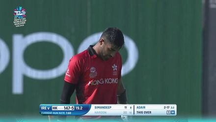 T20WCQ: HK v Ire – Mark Adair takes his second wicket of the day