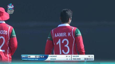 T20WCQ: HK v OMA - Aamir Kaleem takes 3/14