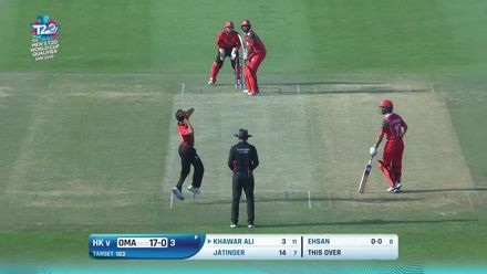 T20WCQ: HK v OMA - Highlights of Oman's seven-wicket win against Hong Kong