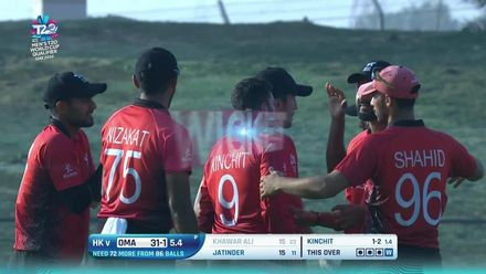 T20WCQ: HK v OMA - Aziz Khan takes a superb catch