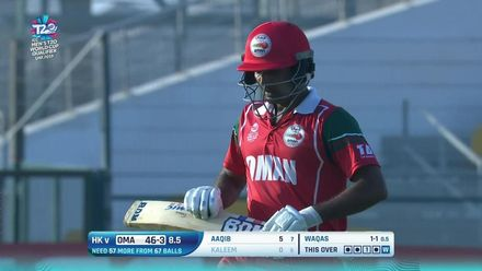 T20WCQ: HK v OMA - Kaleem goes for a duck