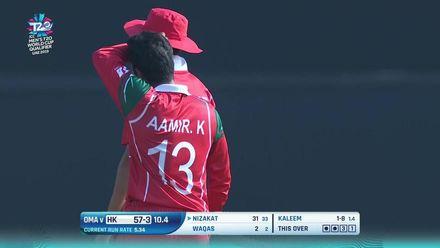 T20WCQ: HK v OMA -  Nizakat Khan is stumped by Suraj Kumar
