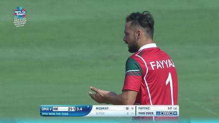 T20WCQ: HK v OMA – Aizaz Khan falls for 8