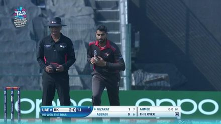 T20WCQ: HK v UAE – Match highlights
