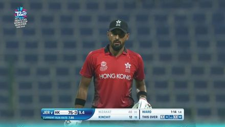 T20WCQ: HK v JSY – Nizakat Khan falls short of fifty