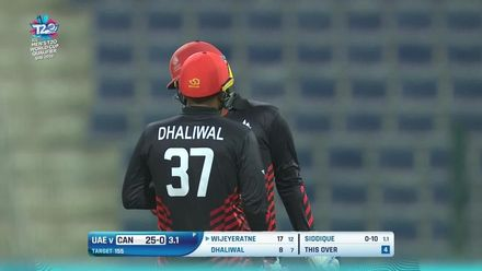 T20WCQ: UAE v CAN – UAE wrap up group stage with needed victory
