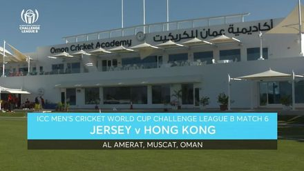 CWC Challenge League B: Jersey v Hong Kong – Match highlights