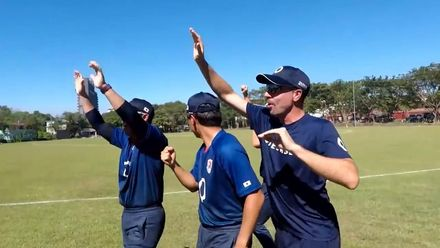 ICC U19 CWC: Marcus Thurgate on Japan's journey to the Under 19 World Cup
