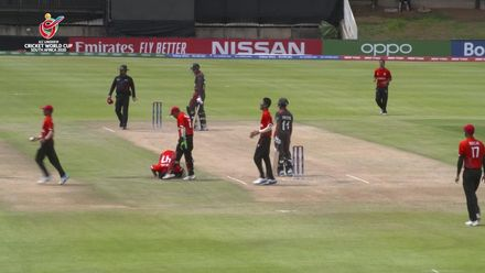 ICC U19 CWC: UAE v CAN – Aravind well caught at second slip